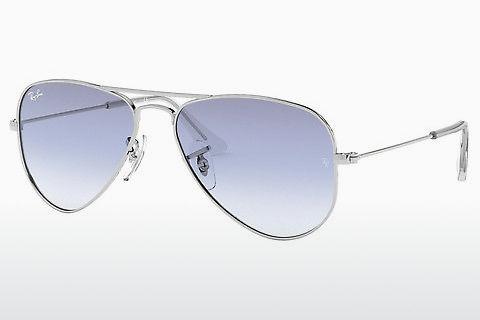 Solbriller Ray-Ban Junior Junior Aviator (RJ9506S 212/19)