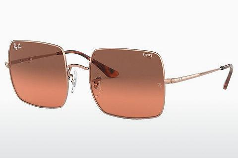 Solbriller Ray-Ban SQUARE (RB1971 9151AA)